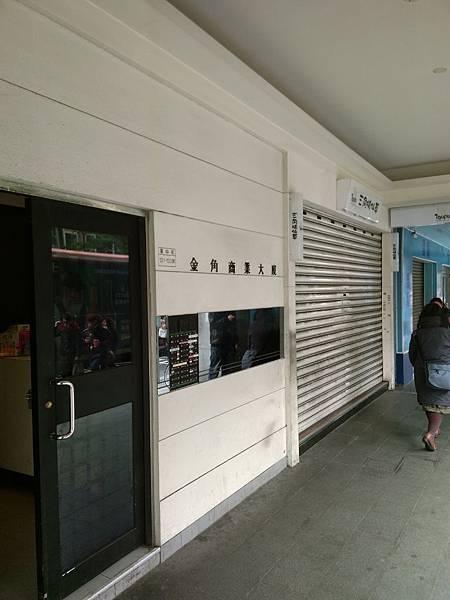 西門金角商業大樓