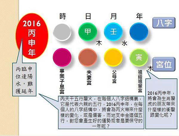 20163.jpg