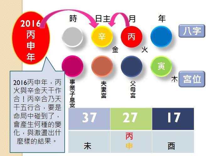 20164.jpg