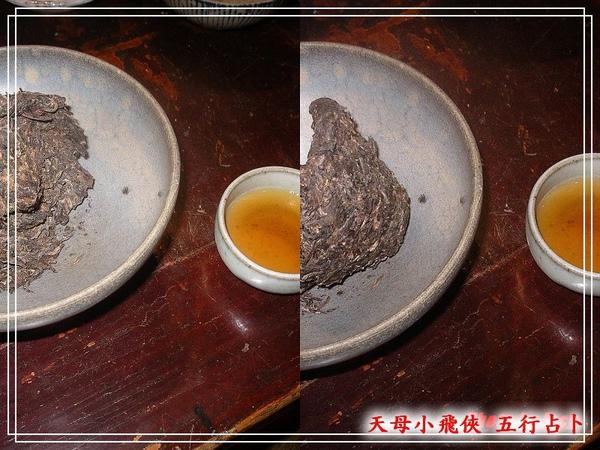 茶001.jpg