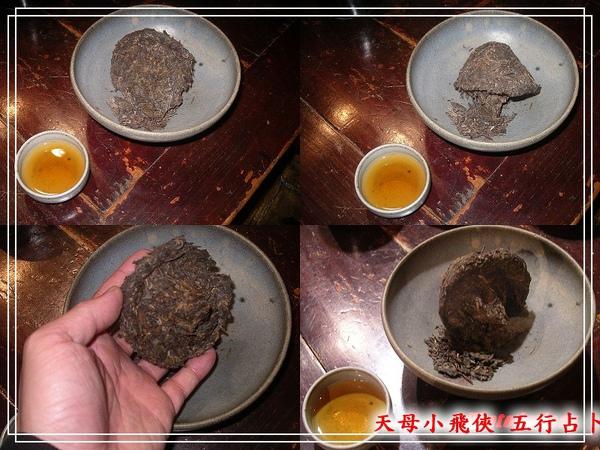 茶002.jpg