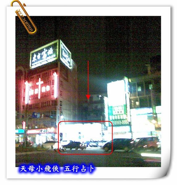 影像013.jpg