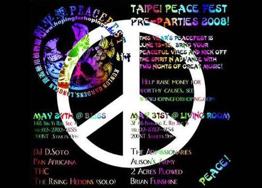 和平2.jpg