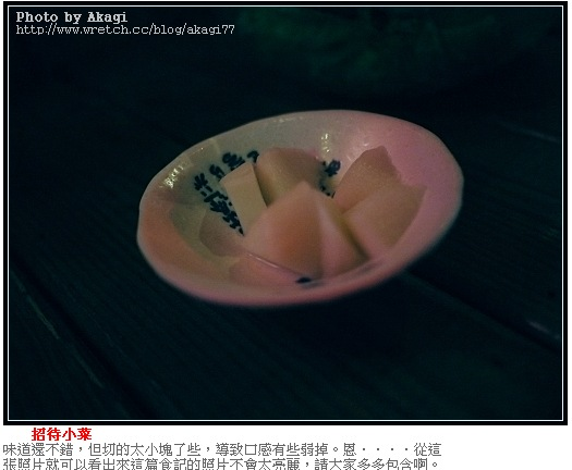 五小菜.jpg