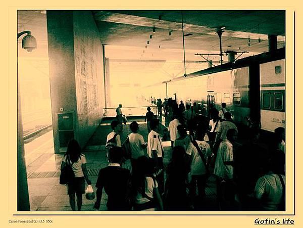 新南站月台