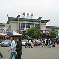 1蘇州站.jp