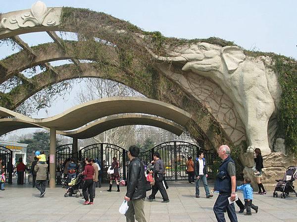 5動物園大門.jpg