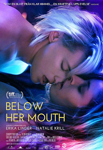 belowhermouth.jpg