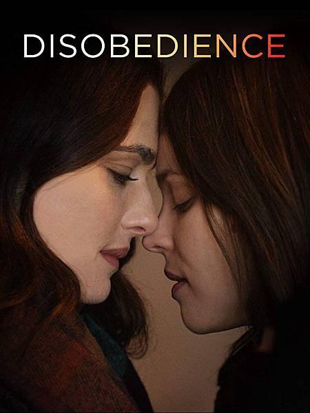 Disobedience2.jpg