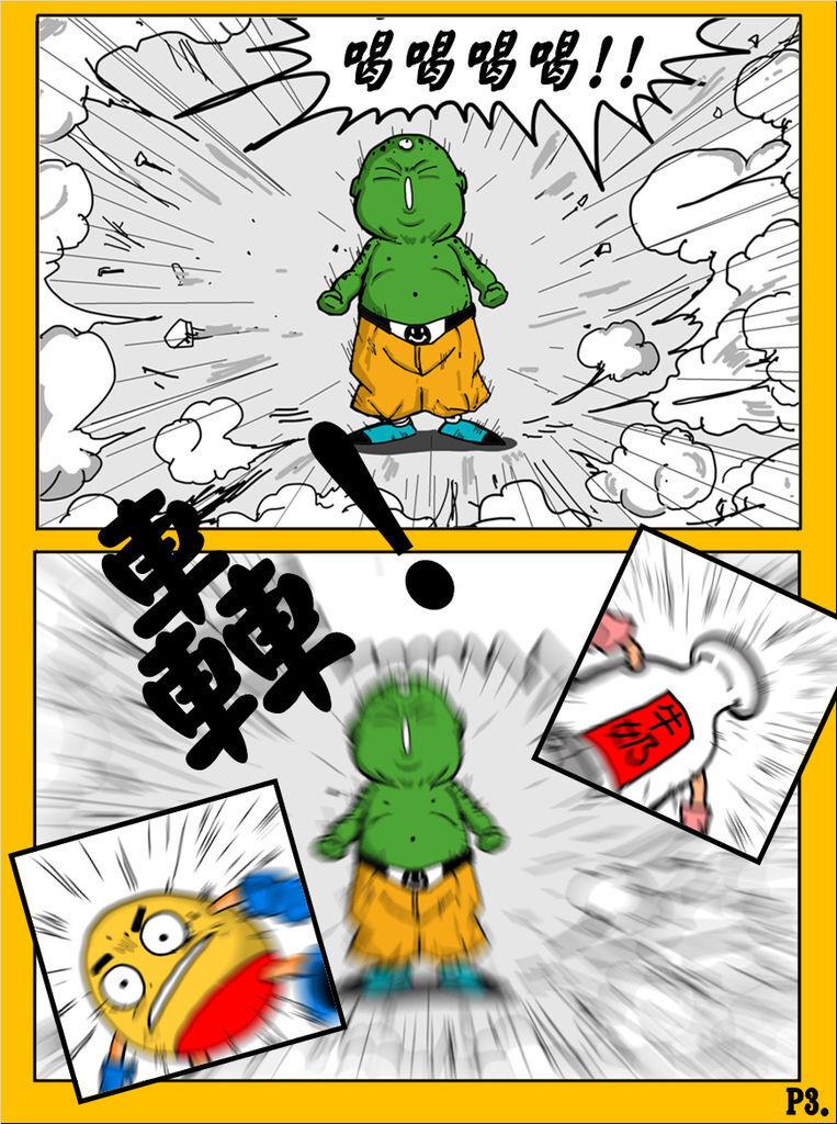 國歡食俠傳-第二彈P3.jpg