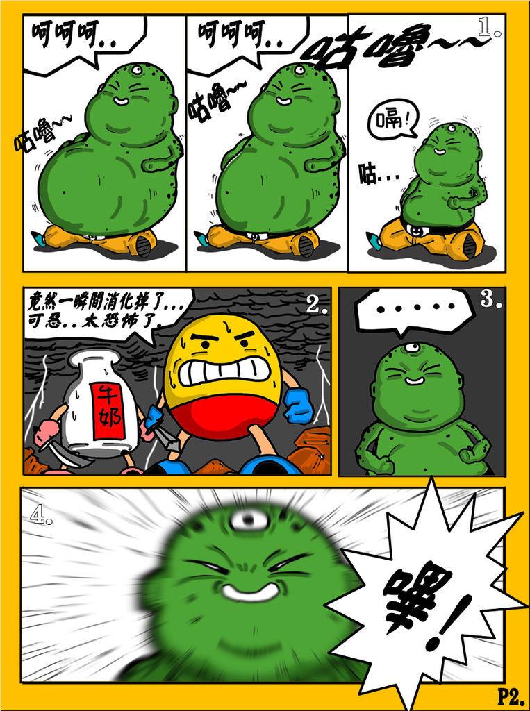 國歡食俠傳-第二彈P2.jpg