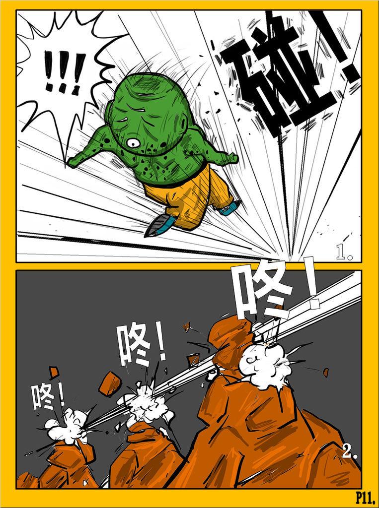 國歡食俠傳-第二彈P11.jpg