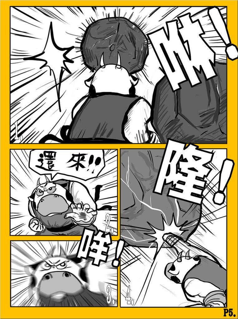 國歡食俠傳-第13彈P5.jpg