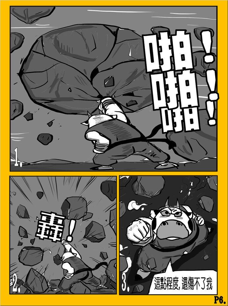 國歡食俠傳-第13彈P6.jpg