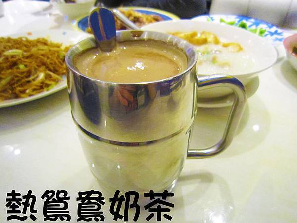 港式飲茶-21.jpg