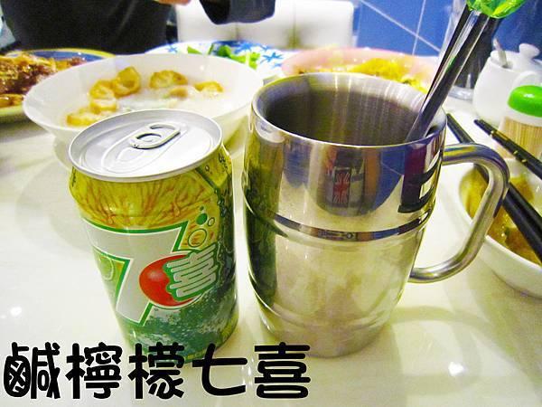 港式飲茶-22.jpg
