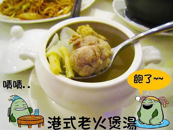 港式飲茶-26.jpg