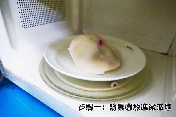 宅配美食-7.jpg