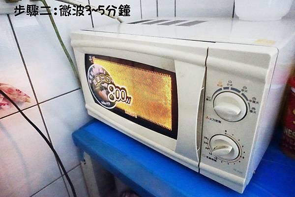 宅配美食-8.jpg