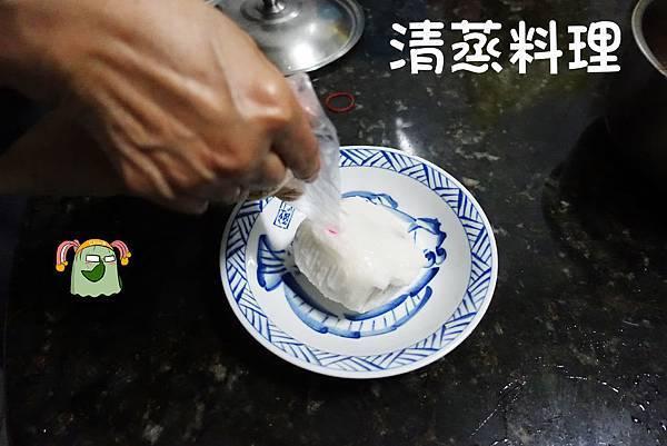 宅配美食-11.jpg