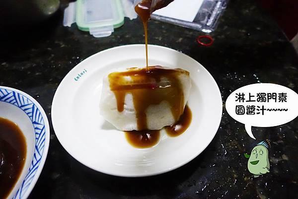 宅配美食-12.jpg