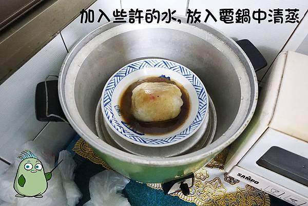 宅配美食-14.jpg