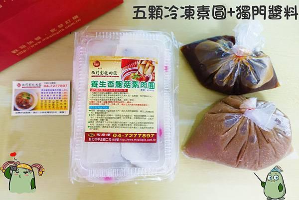 宅配美食-3.jpg