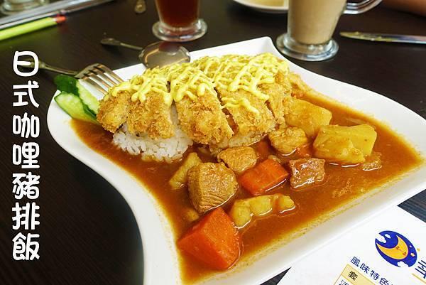 台中美食--幸福月光21.jpg
