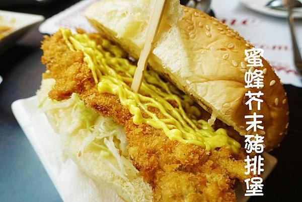 台中美食--幸福月光23.jpg