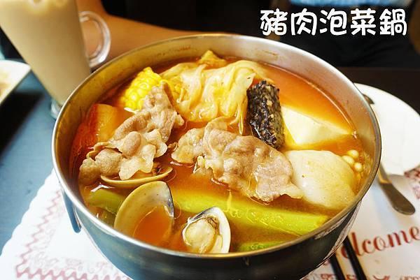 台中美食--幸福月光25.jpg