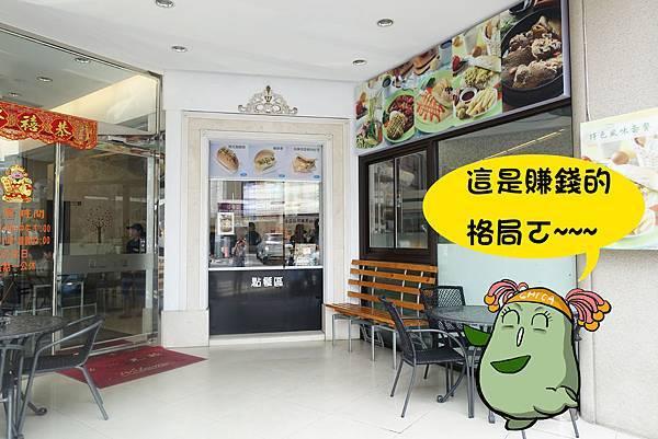 台中美食--幸福月光2.jpg