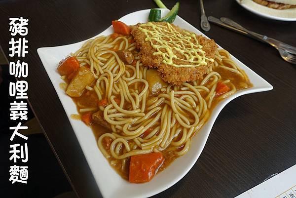 台中美食--幸福月光16.jpg