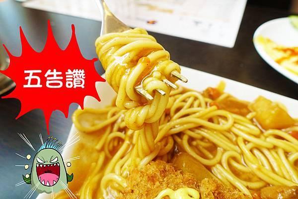 台中美食--幸福月光17.jpg
