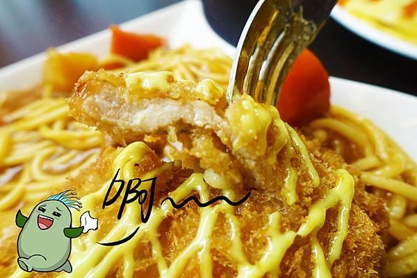 台中美食--幸福月光18.jpg