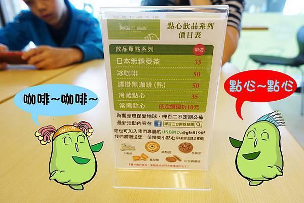 台南美食(呷百二)-4.jpg