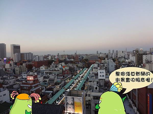 淺草寺-4.jpg