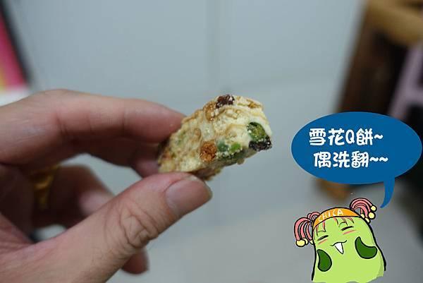 高雄景點(大魯閣草衙道)-25.jpg