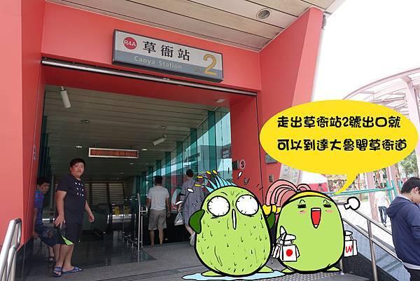 高雄景點(大魯閣草衙道)-2.jpg