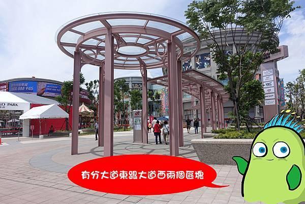 高雄景點(大魯閣草衙道)-4.jpg