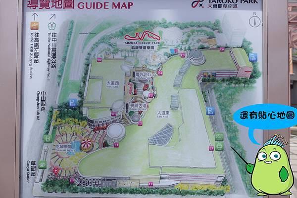 高雄景點(大魯閣草衙道)-6.jpg