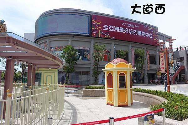 高雄景點(大魯閣草衙道)-7.jpg