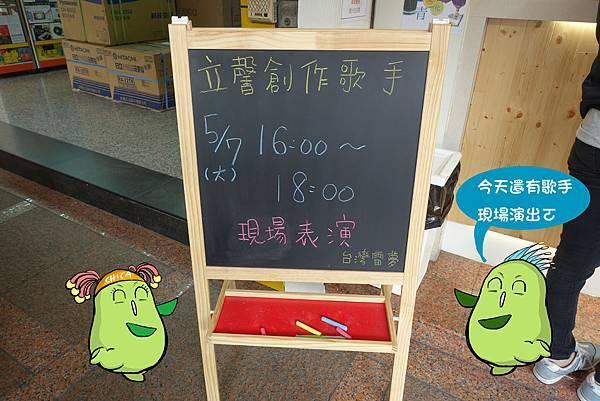台中美食(台灣雷夢)-5