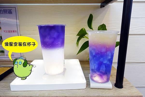 台中美食(台灣雷夢)-8