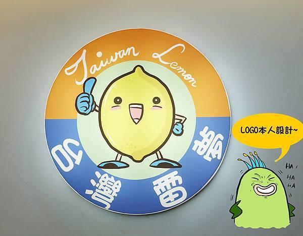 台中美食(台灣雷夢)-3