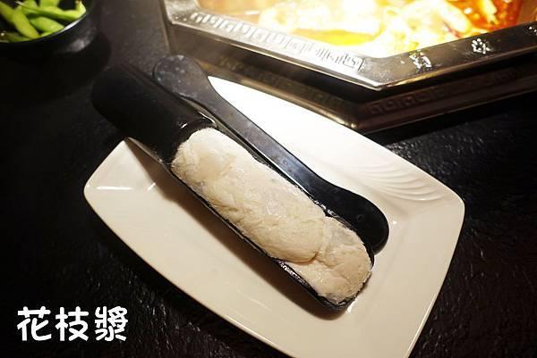 台南美食(蜀姥香)-17.jpg
