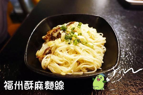 台南美食(蜀姥香)-19.jpg
