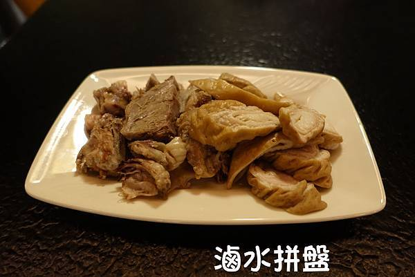 台南美食(蜀姥香)-20.jpg