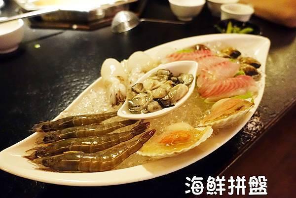 台南美食(蜀姥香)-22.jpg