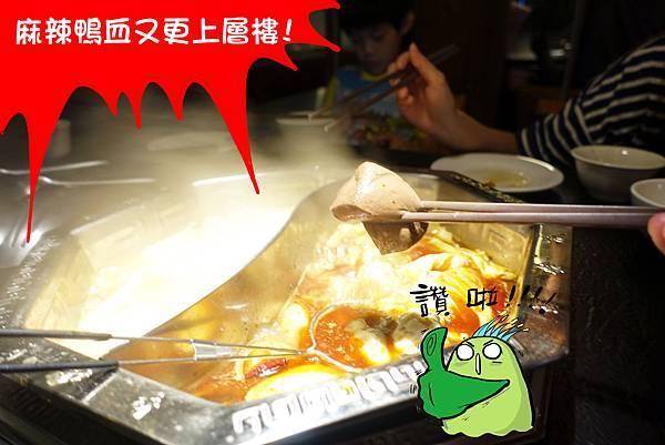 台南美食(蜀姥香)-24.jpg