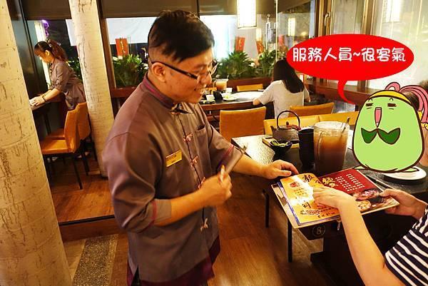 台南美食(蜀姥香)-12.jpg